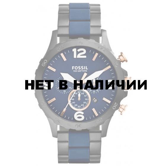 Мужские наручные часы Fossil JR1494