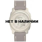 Мужские наручные часы Fossil FS5075
