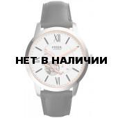 Мужские наручные часы Fossil ME3104