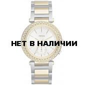 Женские наручные часы Fossil ES3850