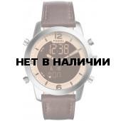 Мужские наручные часы Fossil FS5173