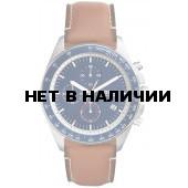Мужские наручные часы Fossil CH3039