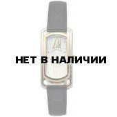 Женские наручные часы Romanson RL 7281 LC(WH)