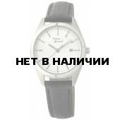 Наручные часы женские Pierre Ricaud P51026.5213Q