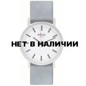 Мужские наручные часы Boccia 521-03