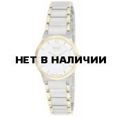Женские наручные часы Boccia 3223-02
