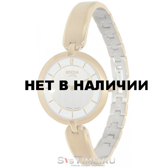 Женские наручные часы Boccia 3164-05
