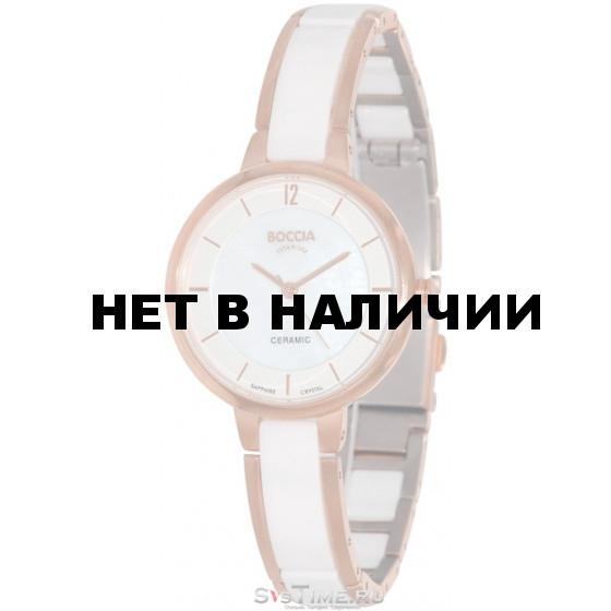 Женские наручные часы Boccia 3236-03