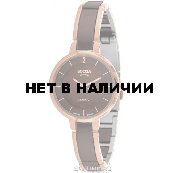 Женские наручные часы Boccia 3236-04
