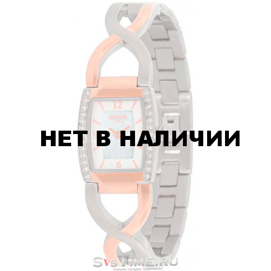 Женские наручные часы Boccia 3243-02