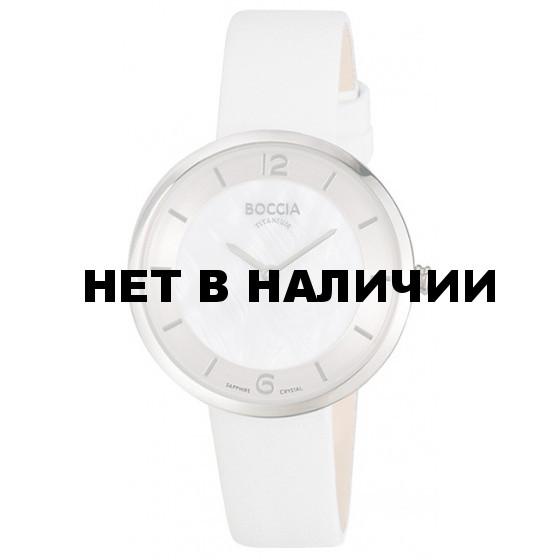 Женские наручные часы Boccia 3244-01