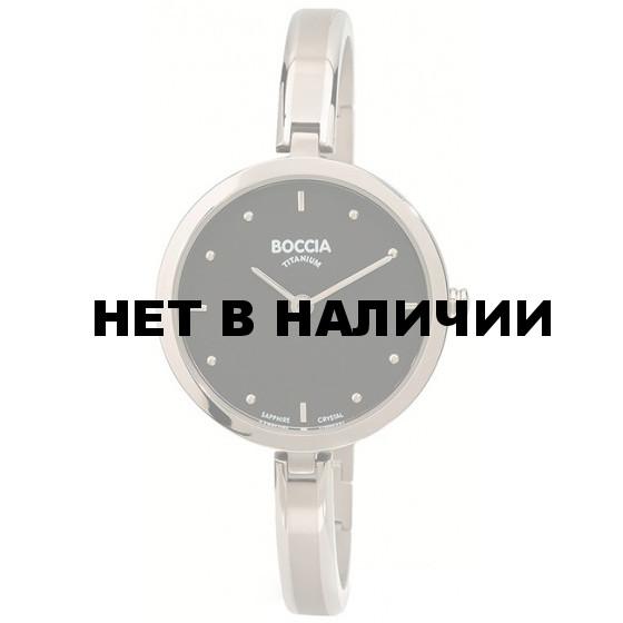 Женские наручные часы Boccia 3248-01