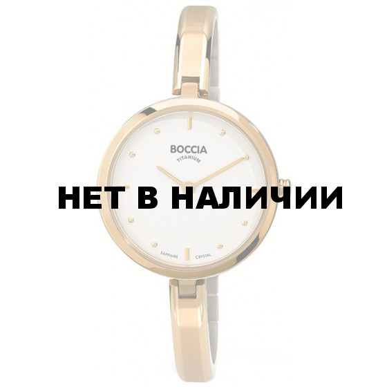Женские наручные часы Boccia 3248-02