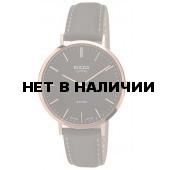 Женские наручные часы Boccia 3590-06