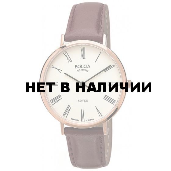 Женские наручные часы Boccia 3590-07