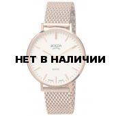 Женские наручные часы Boccia 3590-09