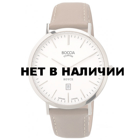 Мужские наручные часы Boccia 3589-01