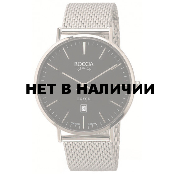Мужские наручные часы Boccia 3589-07