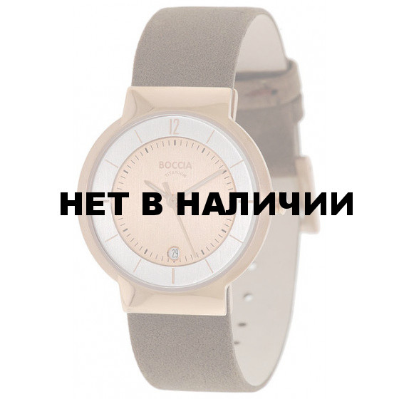 Женские наручные часы Boccia 3123-12
