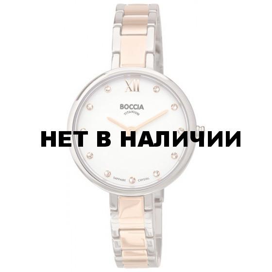 Женские наручные часы Boccia 3251-02