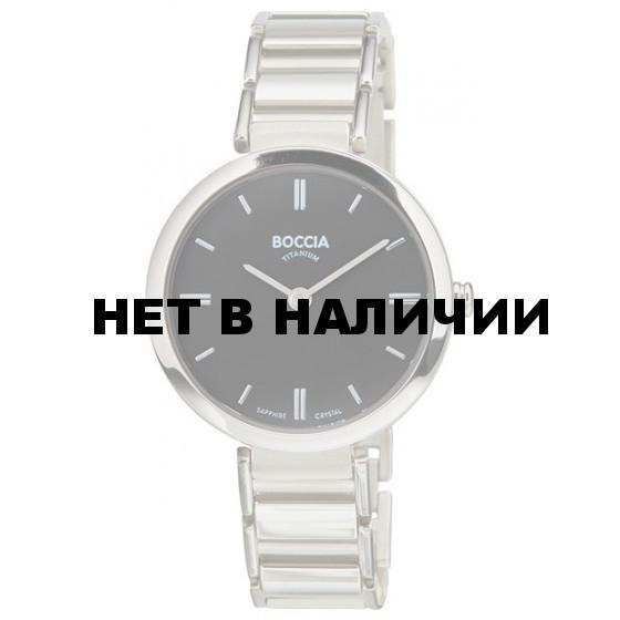 Женские наручные часы Boccia 3252-02