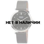 Женские наручные часы Boccia 3253-02