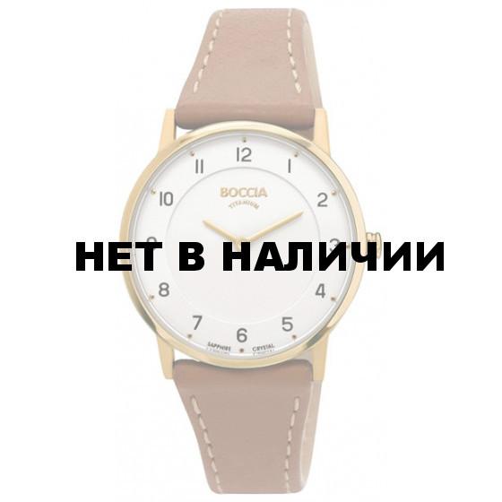 Женские наручные часы Boccia 3254-02
