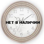Настенные часы Castita 115B