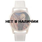 Наручные часы унисекс Shot Concept Крик Мунка