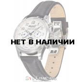 Наручные часы мужские Ingersoll IN1410WH
