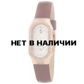 Наручные часы женские Romanoff 4269B