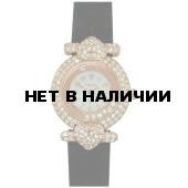 Наручные часы женские Полет 5539504