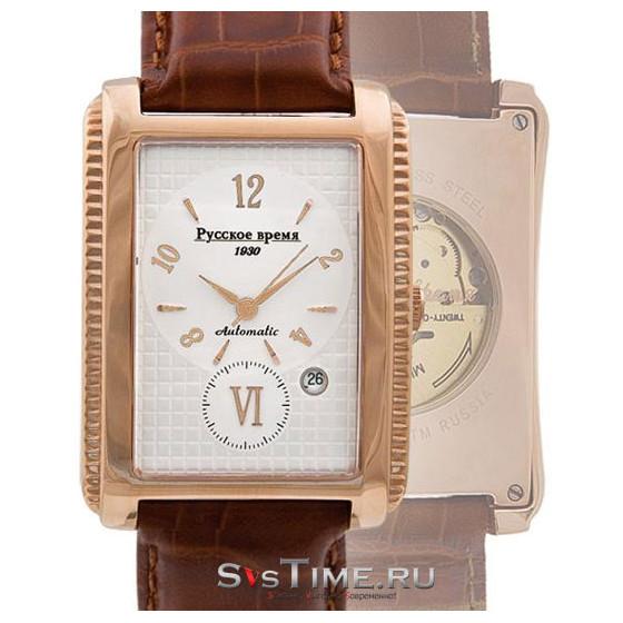 Наручные часы мужские Полет 3879391
