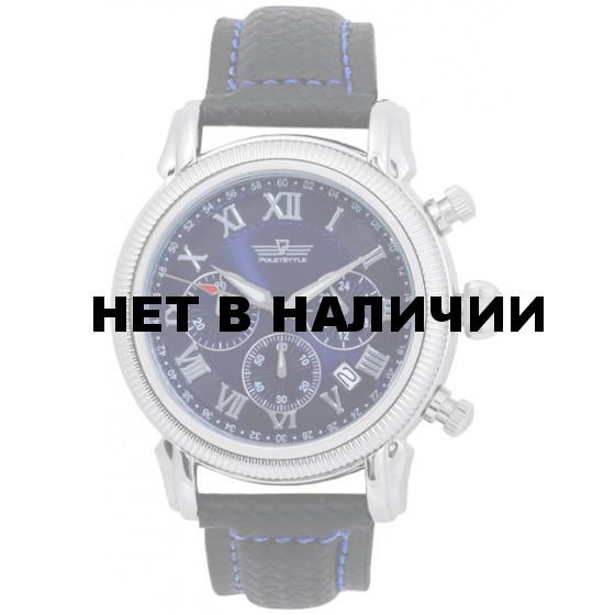 Наручные часы мужские Полет-Стиль 3132/1841160