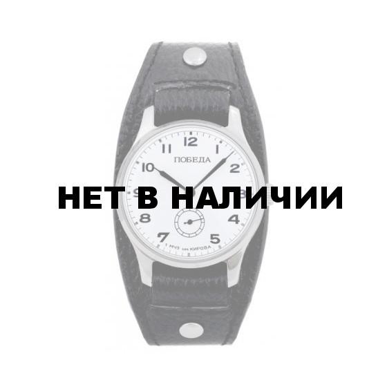 Наручные часы мужские Полет-Стиль 2618/3041