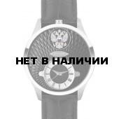 Наручные часы мужские Полет 2020571