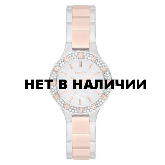 Женские наручные часы DKNY NY8812