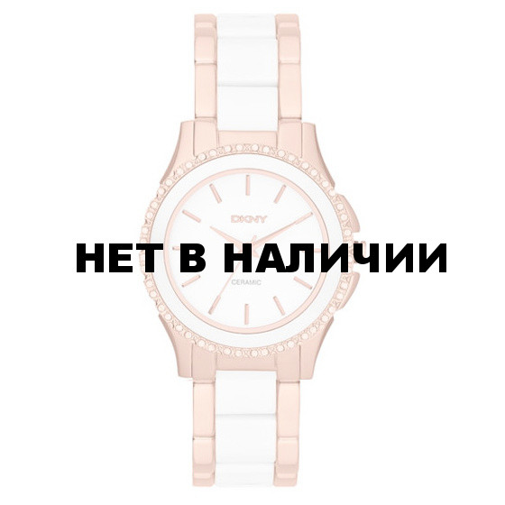 Женские наручные часы DKNY NY8821