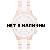 Женские наручные часы DKNY NY8825