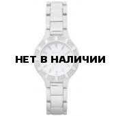 Женские наручные часы DKNY NY8485