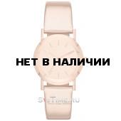 Женские наручные часы DKNY NY8859