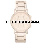 Женские наручные часы DKNY NY8862