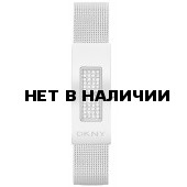 Женские наручные часы DKNY NY2109