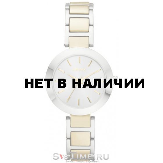 Женские наручные часы DKNY NY8832