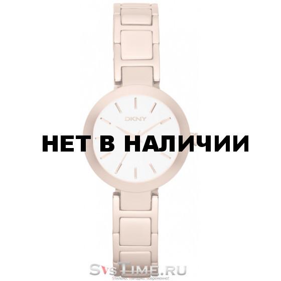 Женские наручные часы DKNY NY8833
