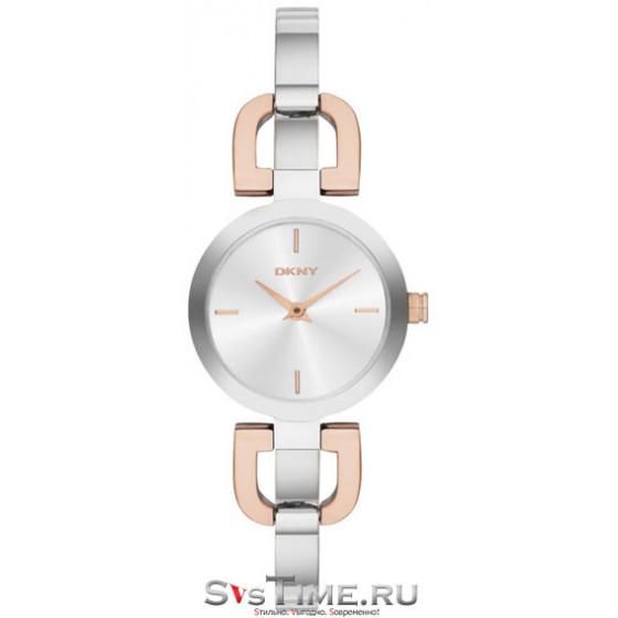 Женские наручные часы DKNY NY2137
