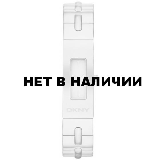 Женские наручные часы DKNY NY2138