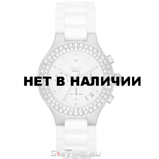 Женские наручные часы DKNY NY2223