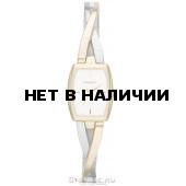 Женские наручные часы DKNY NY2235