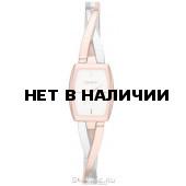 Женские наручные часы DKNY NY2236